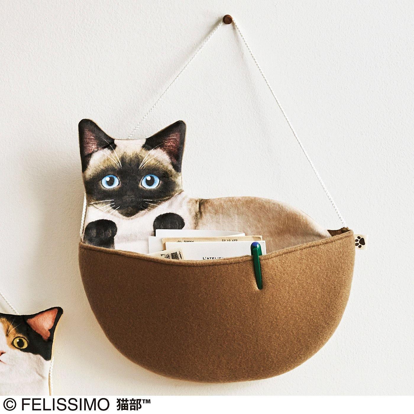 ハンモックでくつろぐ猫さんにあずけるウォールポケットの会