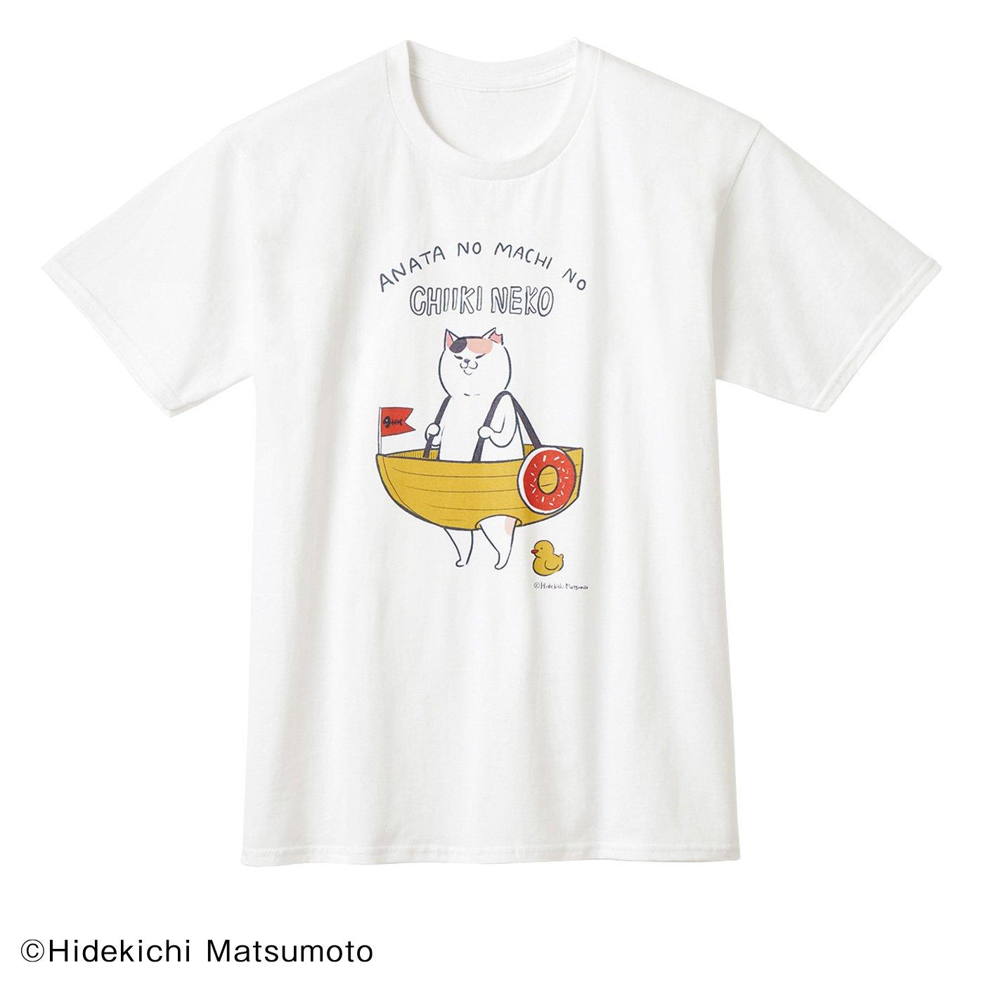 猫部×松本ひで吉 地域猫チャリティーTシャツ2020