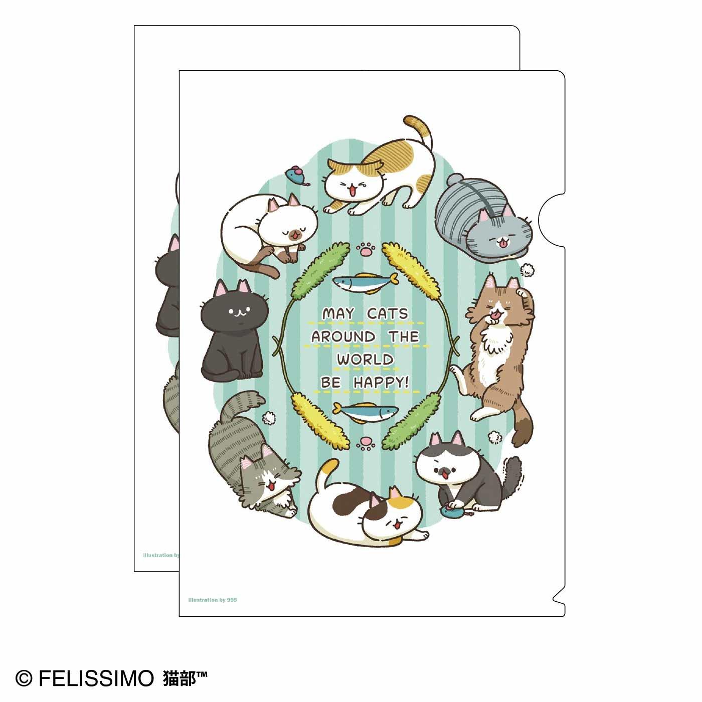 猫部×995 地域猫チャリティークリアファイル2020
