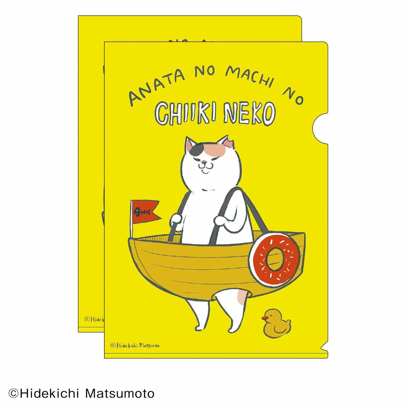 猫部×松本ひで吉 地域猫チャリティークリアファイル2020