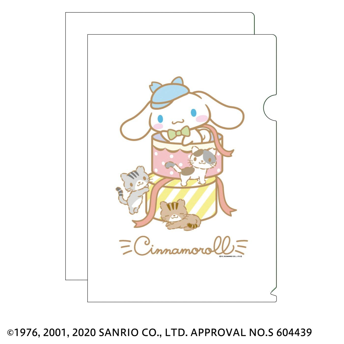 猫部×シナモロール 地域猫チャリティークリアファイル2020