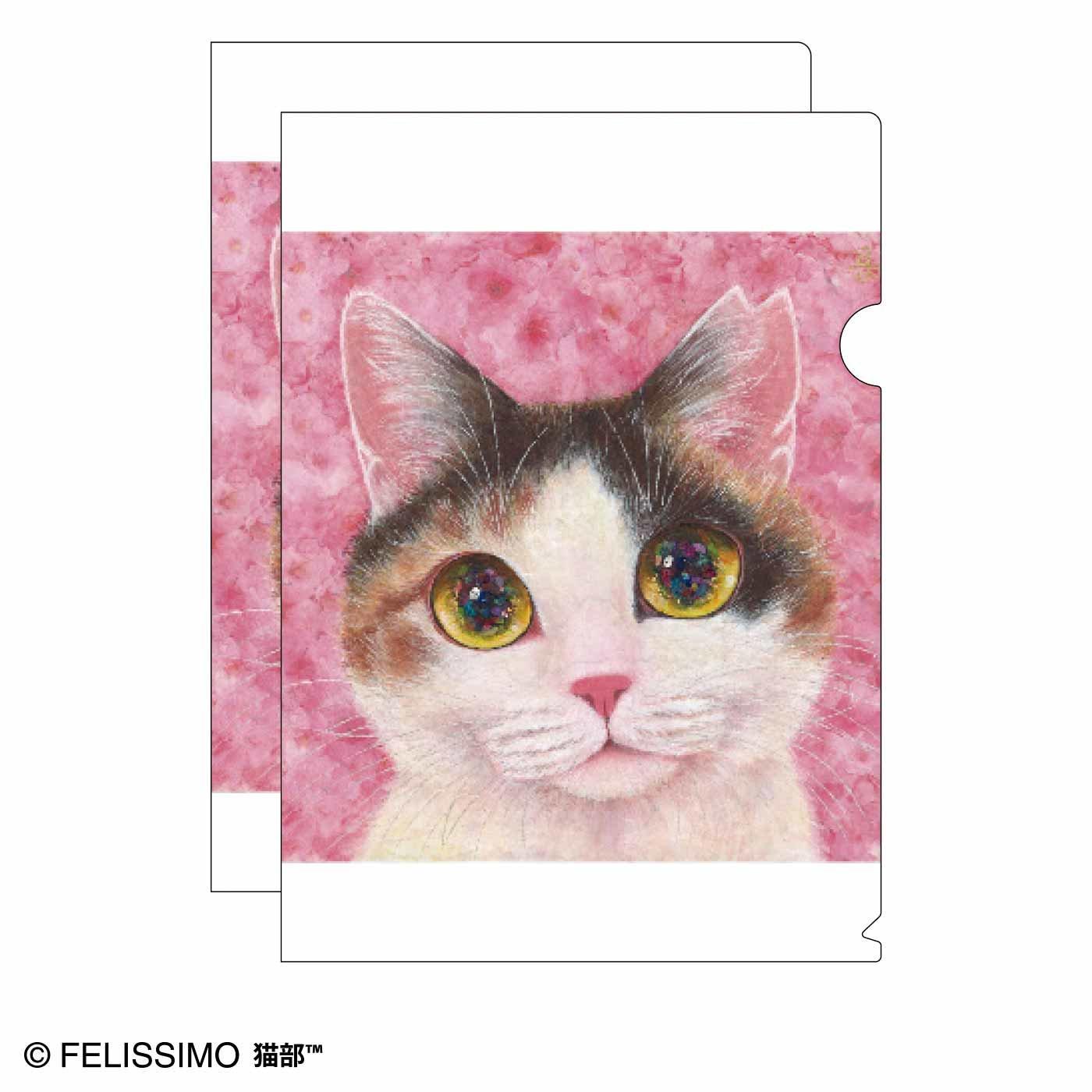 猫部×福嶋吾然有 地域猫チャリティークリアファイル2020