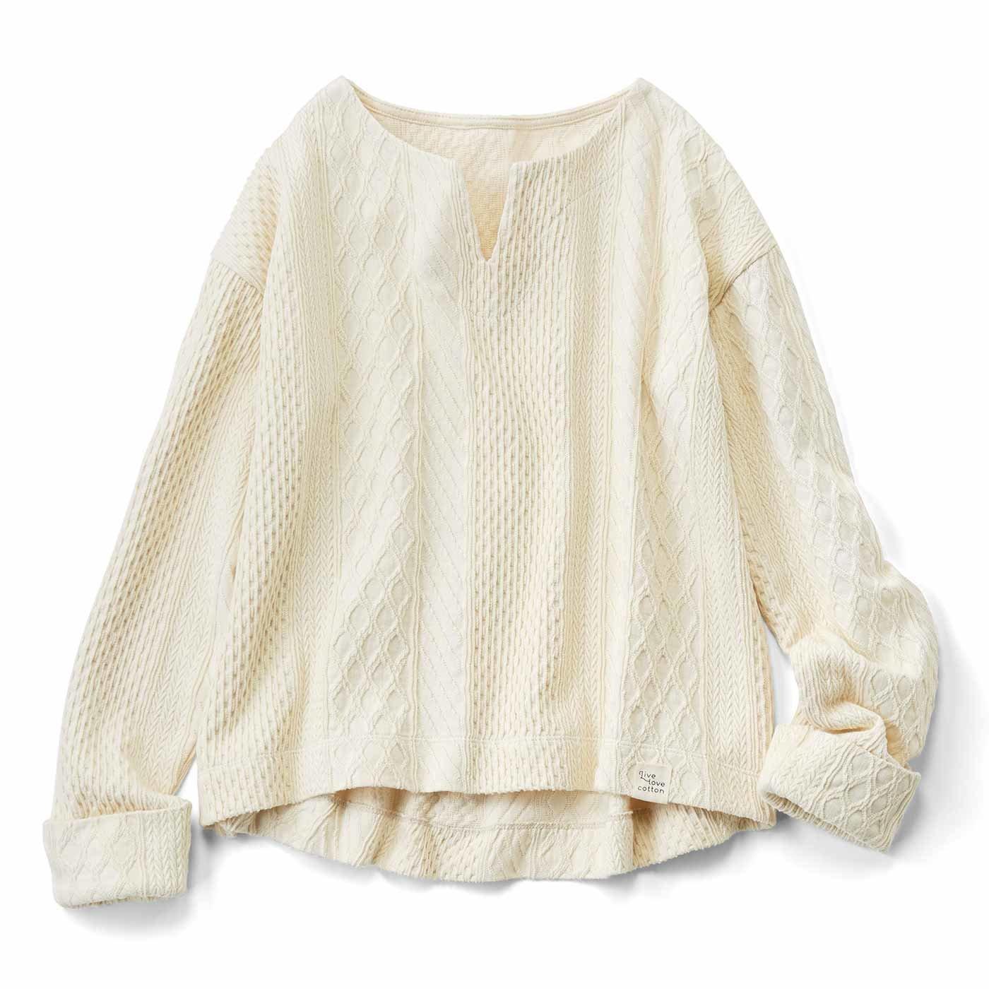 Live love cottonプロジェクト リブ イン コンフォート 柄編みが素敵な厚手オーガニックコットントップス〈アイボリー〉