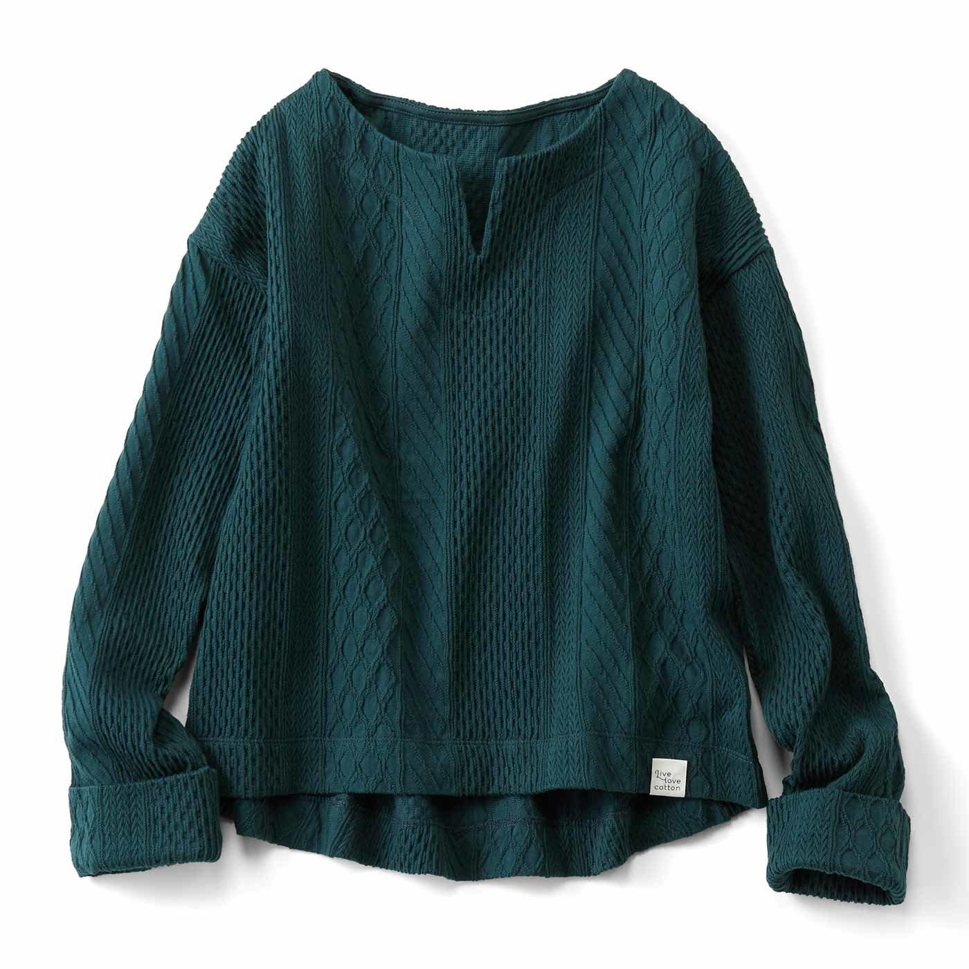 Live love cottonプロジェクト リブ イン コンフォート 柄編みが素敵な厚手オーガニックコットントップス〈グリーン〉