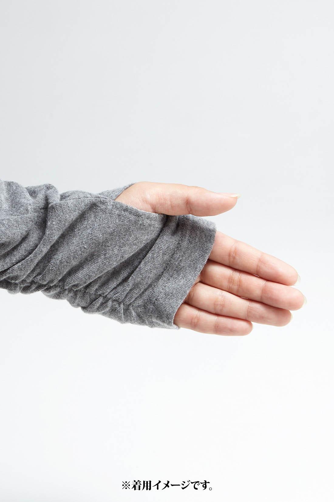 親指スリットでかわいく防寒 スリットに指を入れると手の甲まで暖か。くしゅっとした袖口との合わせ技で華奢(きゃしゃ)見え度抜群!