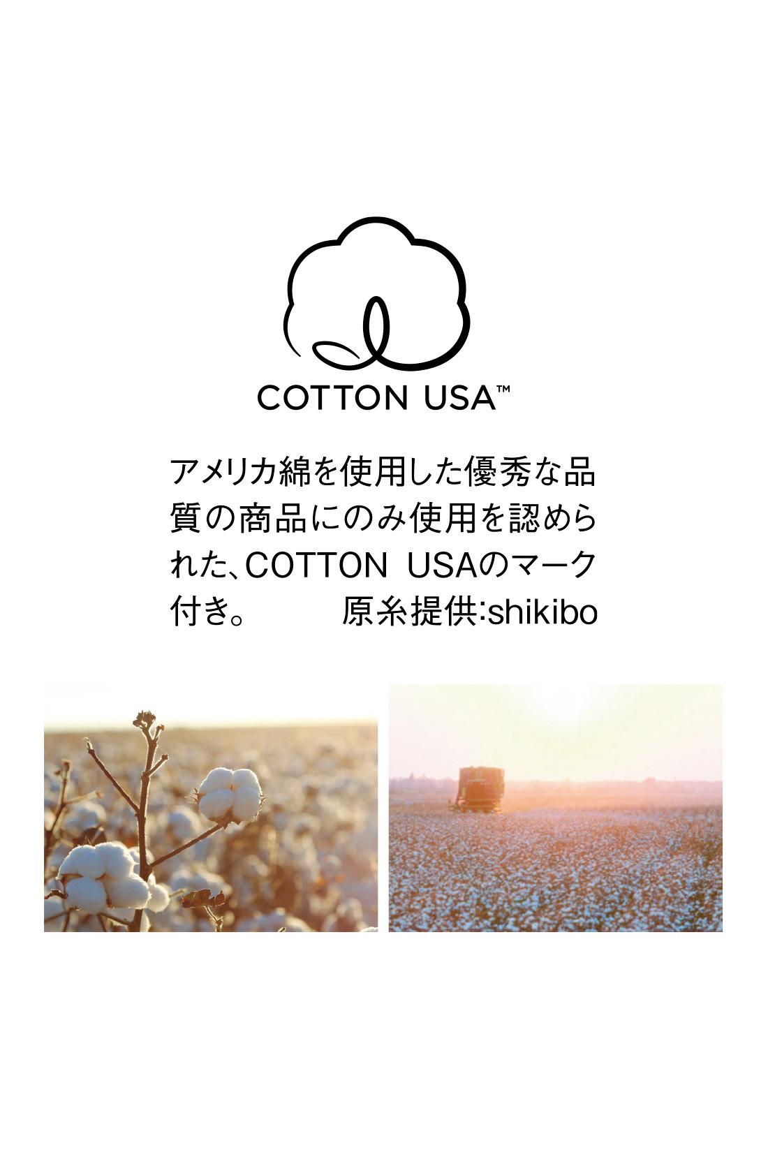 カリフォルニアコットンとは…… 米国カリフォルニア州のサンフォーキンバレー特有の、綿花栽培に適した気候が育んだ上質なコットンを使用。甘くよりをかけた糸で編み上げたふっくらソフトな着心地が特長。裏起毛加工でさらに暖か。