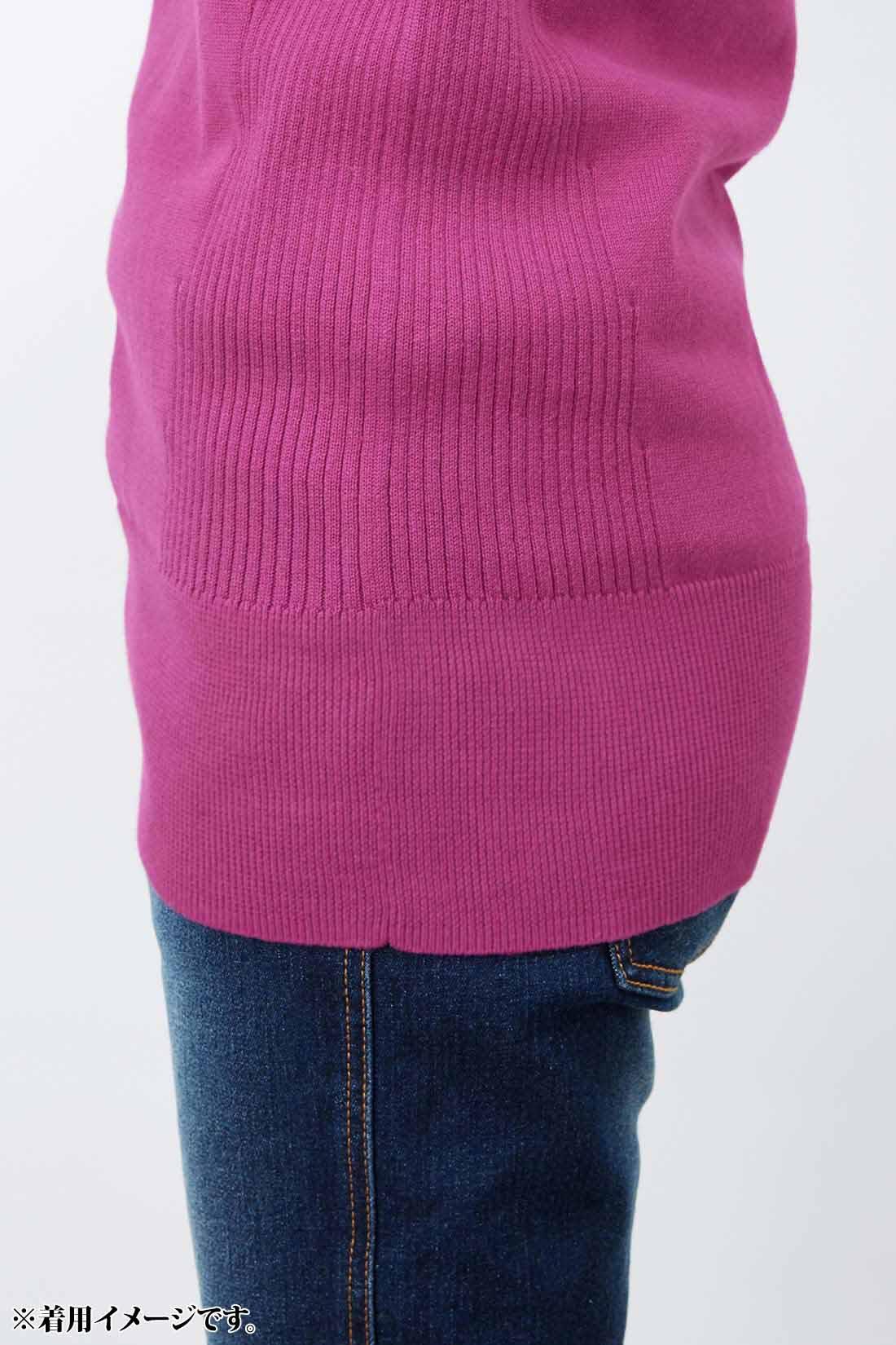 着丈はヒップまで包み込む長めの丈感でスマート効果も。