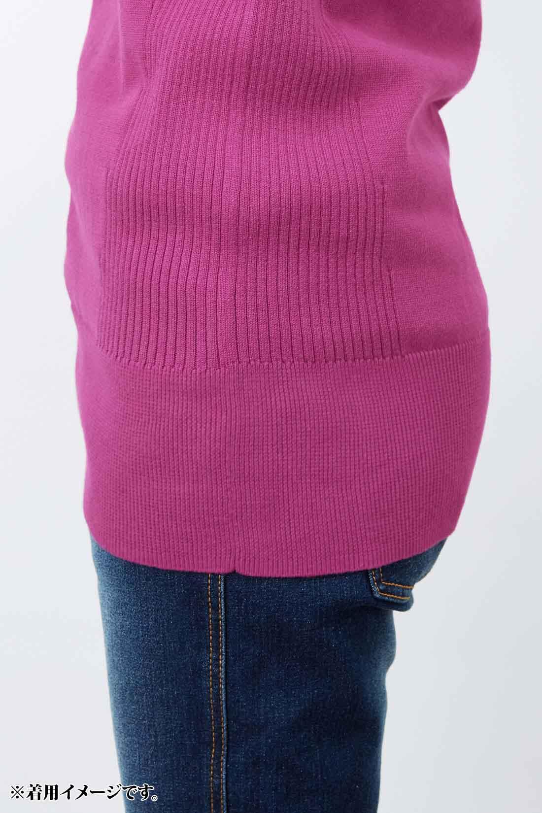 着丈はヒップまで包み込む長めの丈感でスマート効果も。 ※お届けするカラーとは異なります。