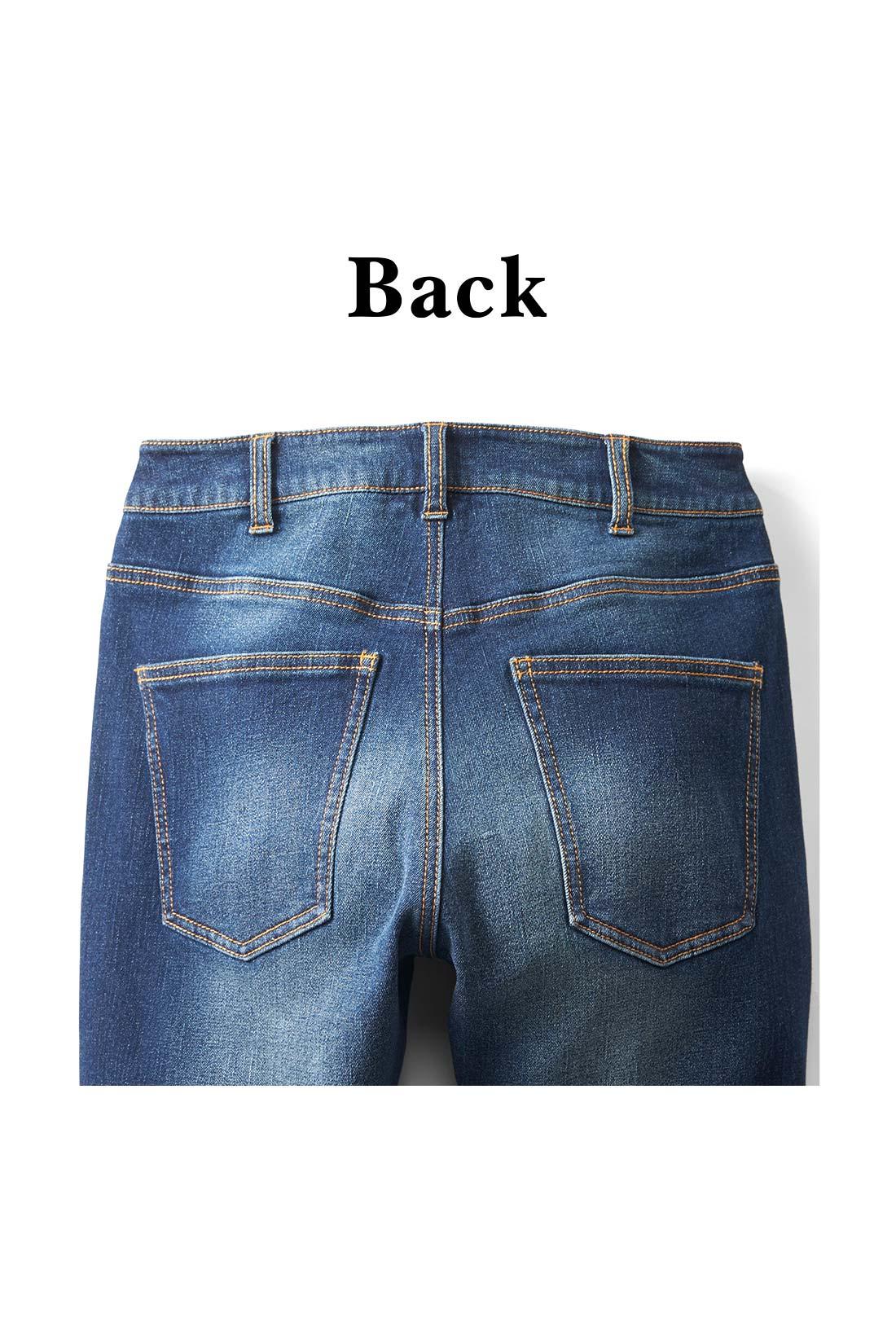 バックスタイルはポケットを大きめサイズにすることで小尻効果をアップ。
