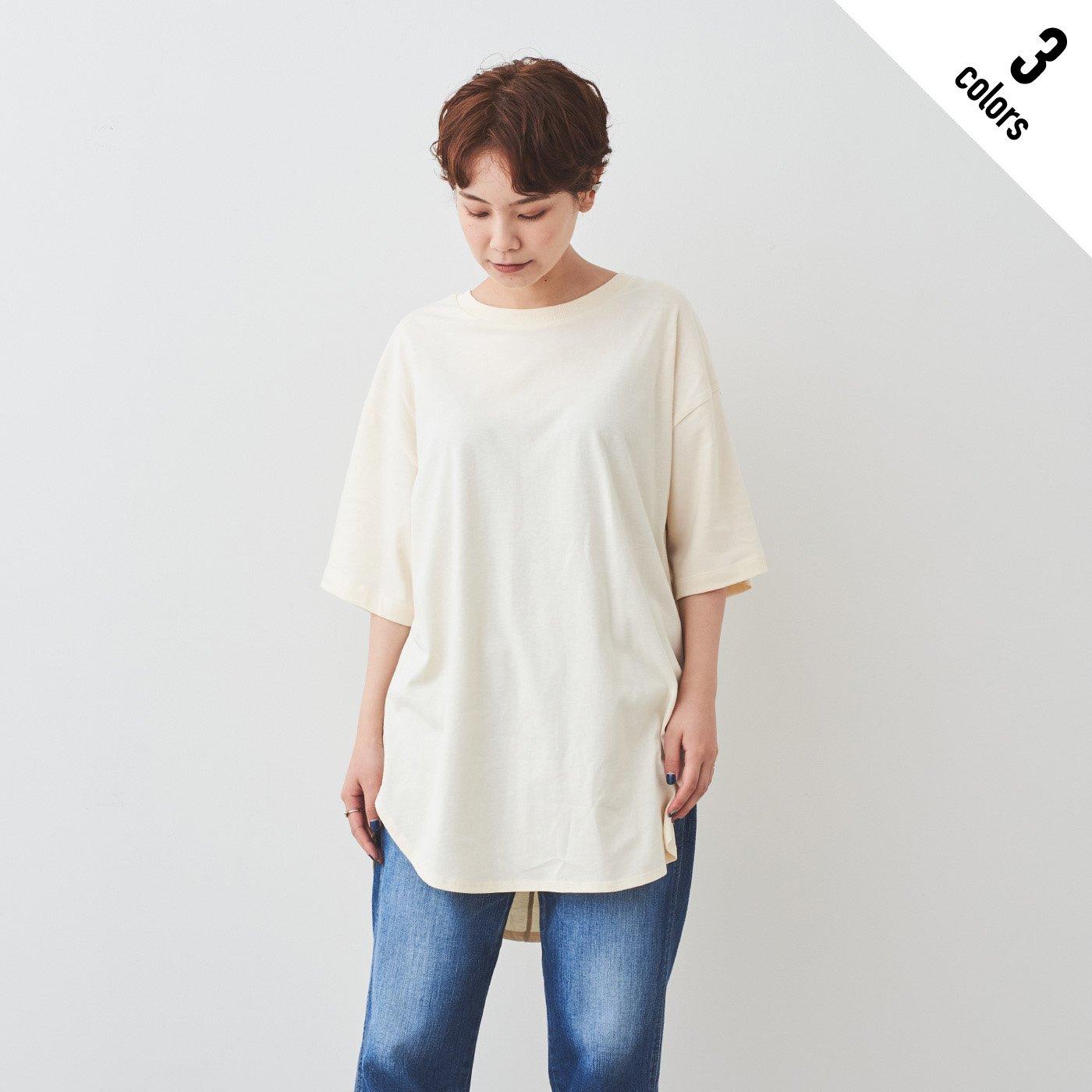 MEDE19F 〈SELECT〉 C17 スリットビッグTシャツ