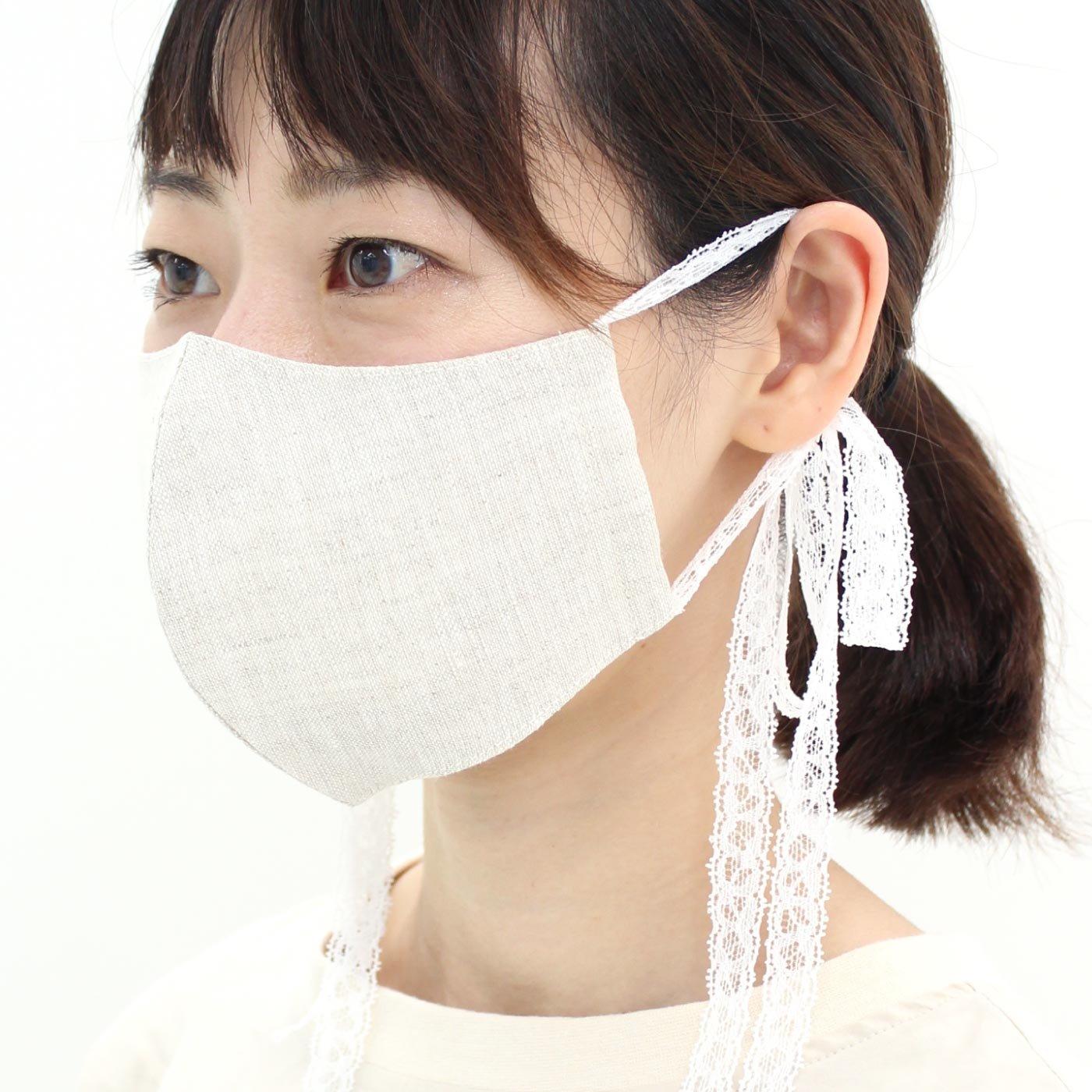 【WEB限定】IEDIT[イディット] 繊細で上品なレースリボンで気分も上がる 麻100%素材の立体マスク