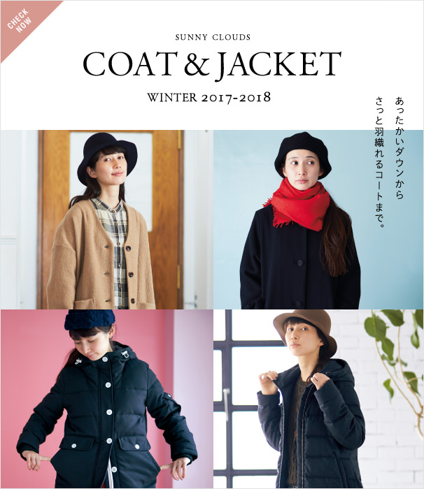 SUNNY CLOUDS COAT & JACKET SELECTION WINTER 2017-2018