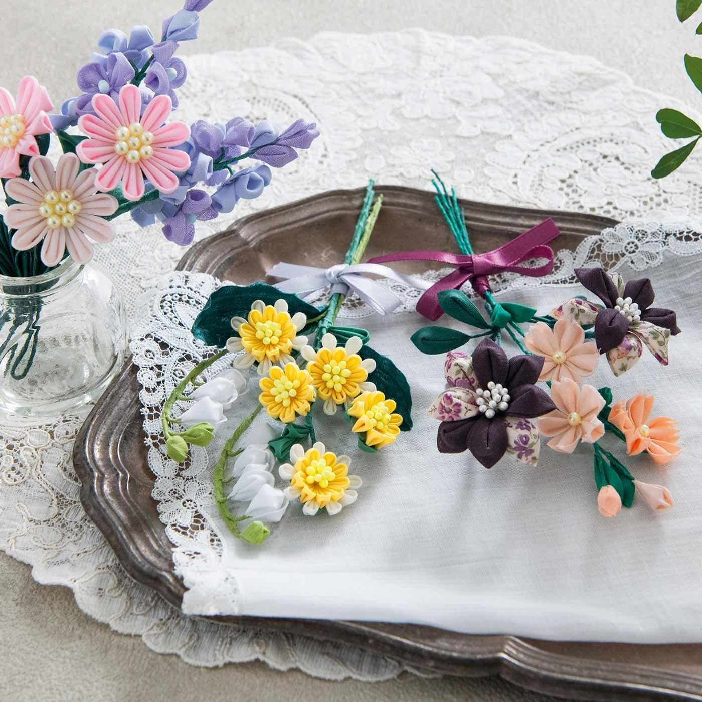 繊細さにうっとり 毎日をやさしく彩る つまみ細工の小さな花束の会