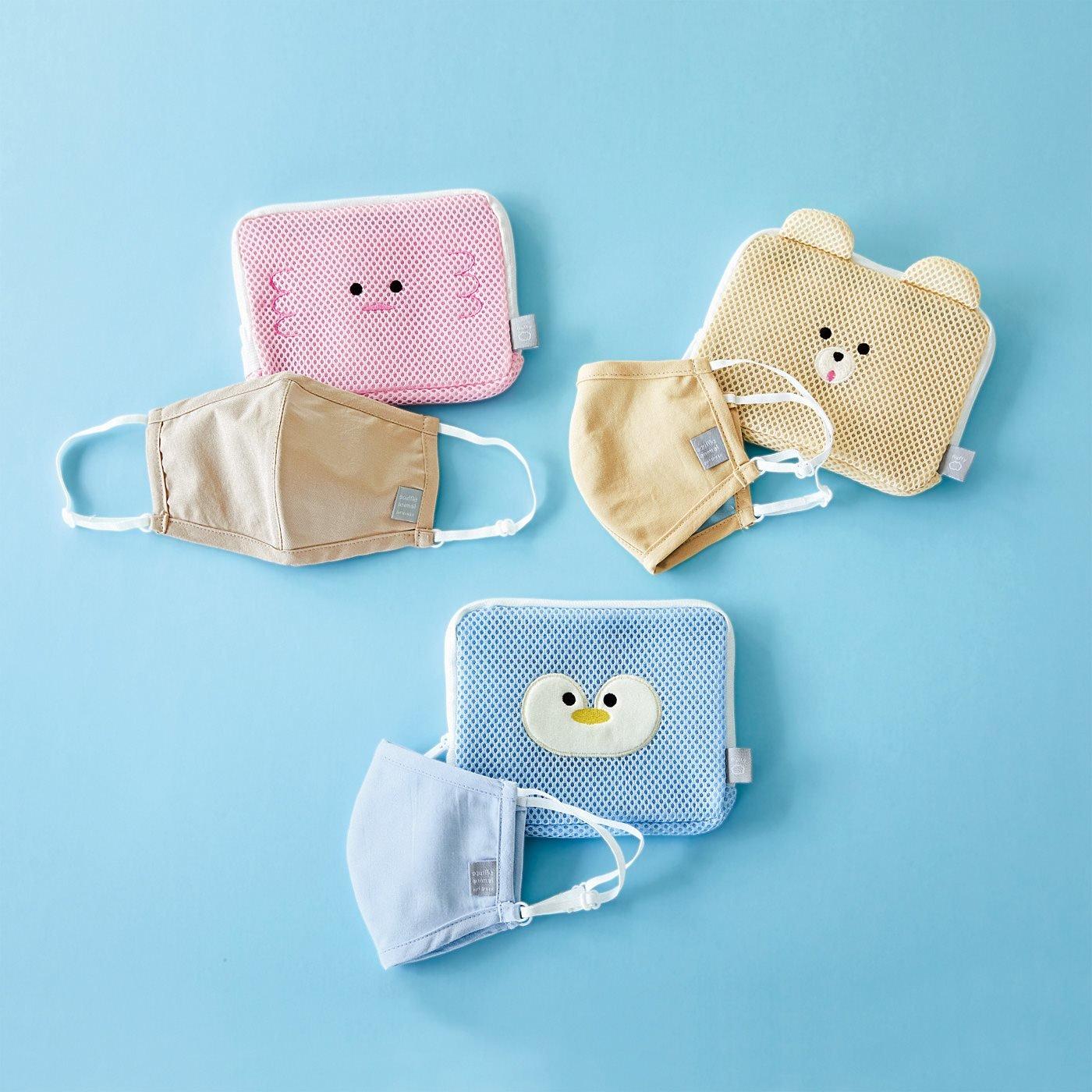 Squee! マスクポーチが洗濯ネットに変身! 冷感マスク&アニマルフェイスのマスクポーチセット