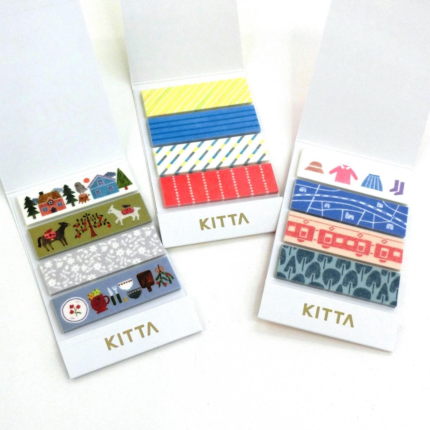 はがして貼るだけ! 切れてるマスキングテープ「KITTA」3冊セットの会