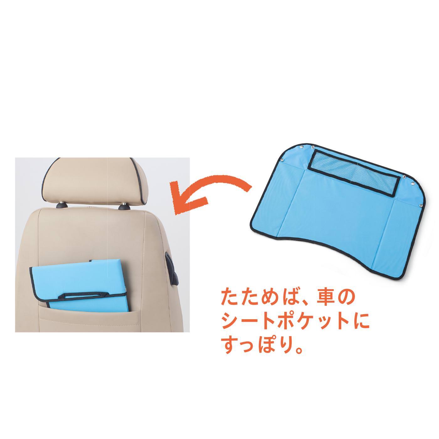 たためば、車のシートポケットにすっぽり。