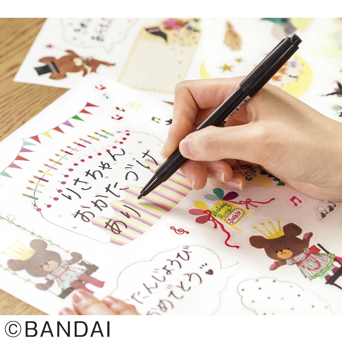 油性ペンで書き込んだり。