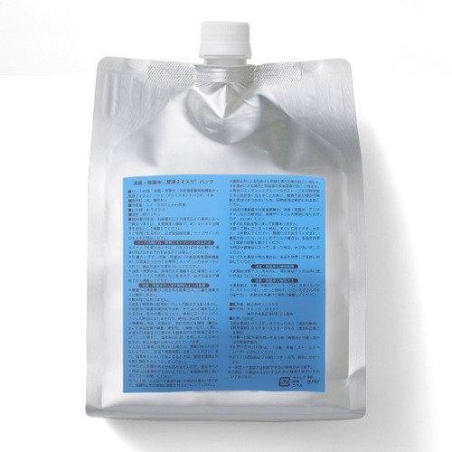 【定期お届け】消臭・除菌水(原液2ℓ入り)パック