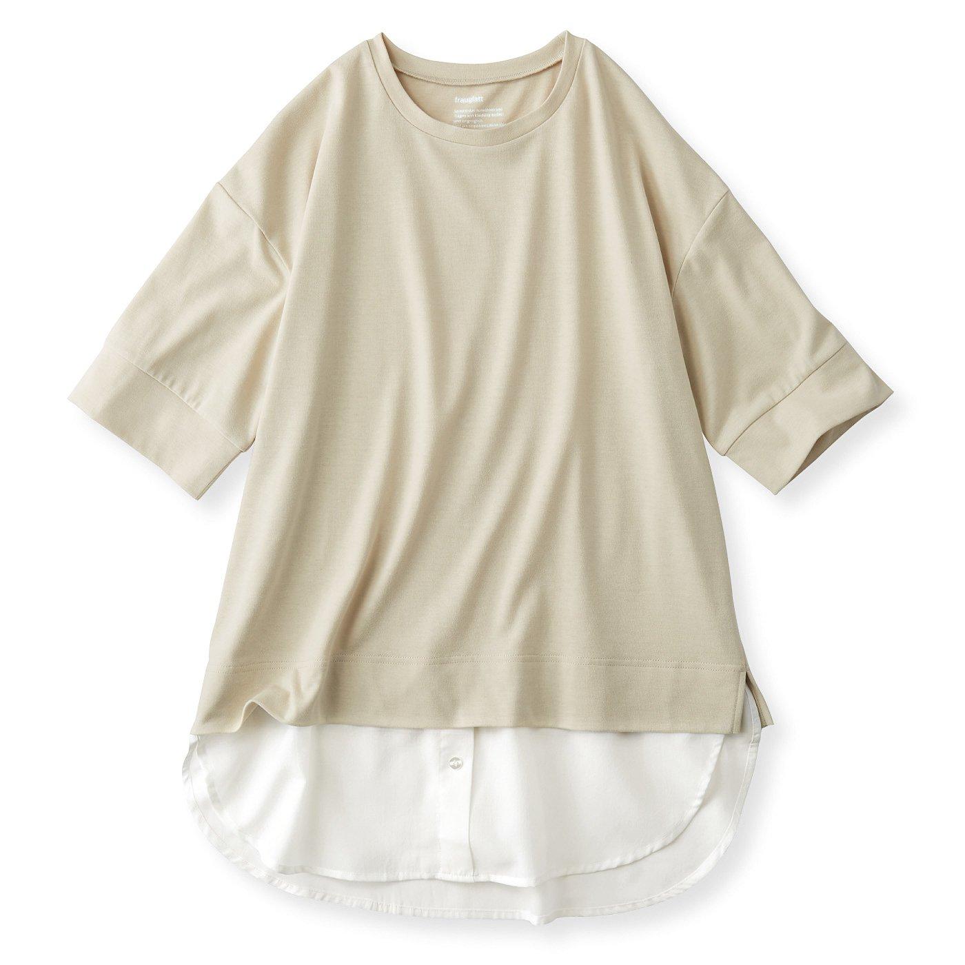 フラウグラット 一枚でシャツコーデ気分♪ 汗かきさんのアースカラー重ね着風チュニック〈汗じみ対策〉の会