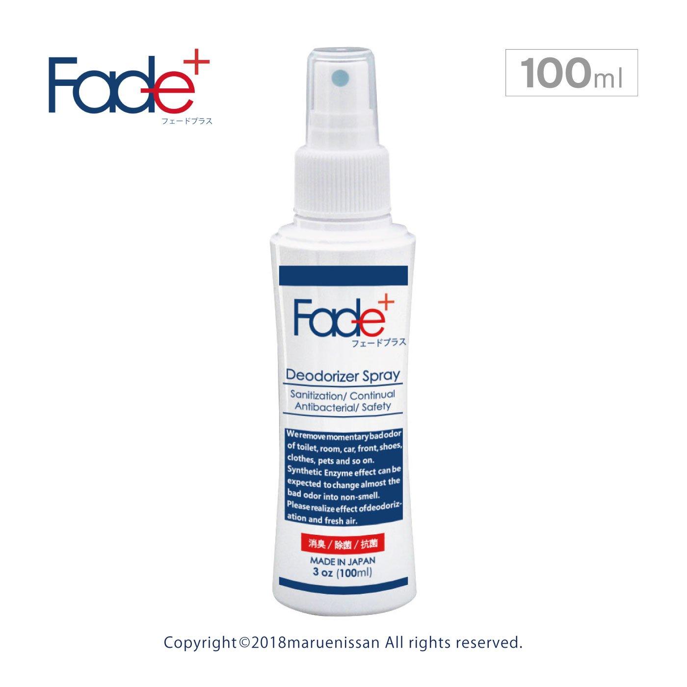 人工酵素の働きで消臭 FADE+ フェードプラス 100mlスプレー