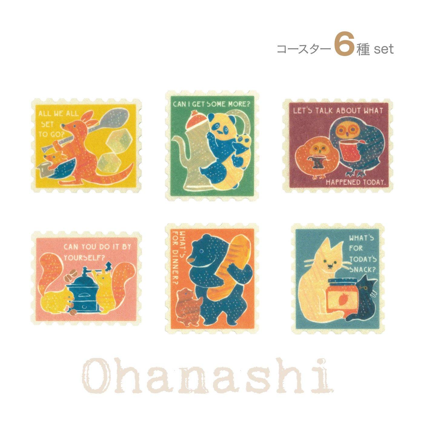 OHANASHI かわいいどうぶつ親子のおはなしフェルトコースター6種セット