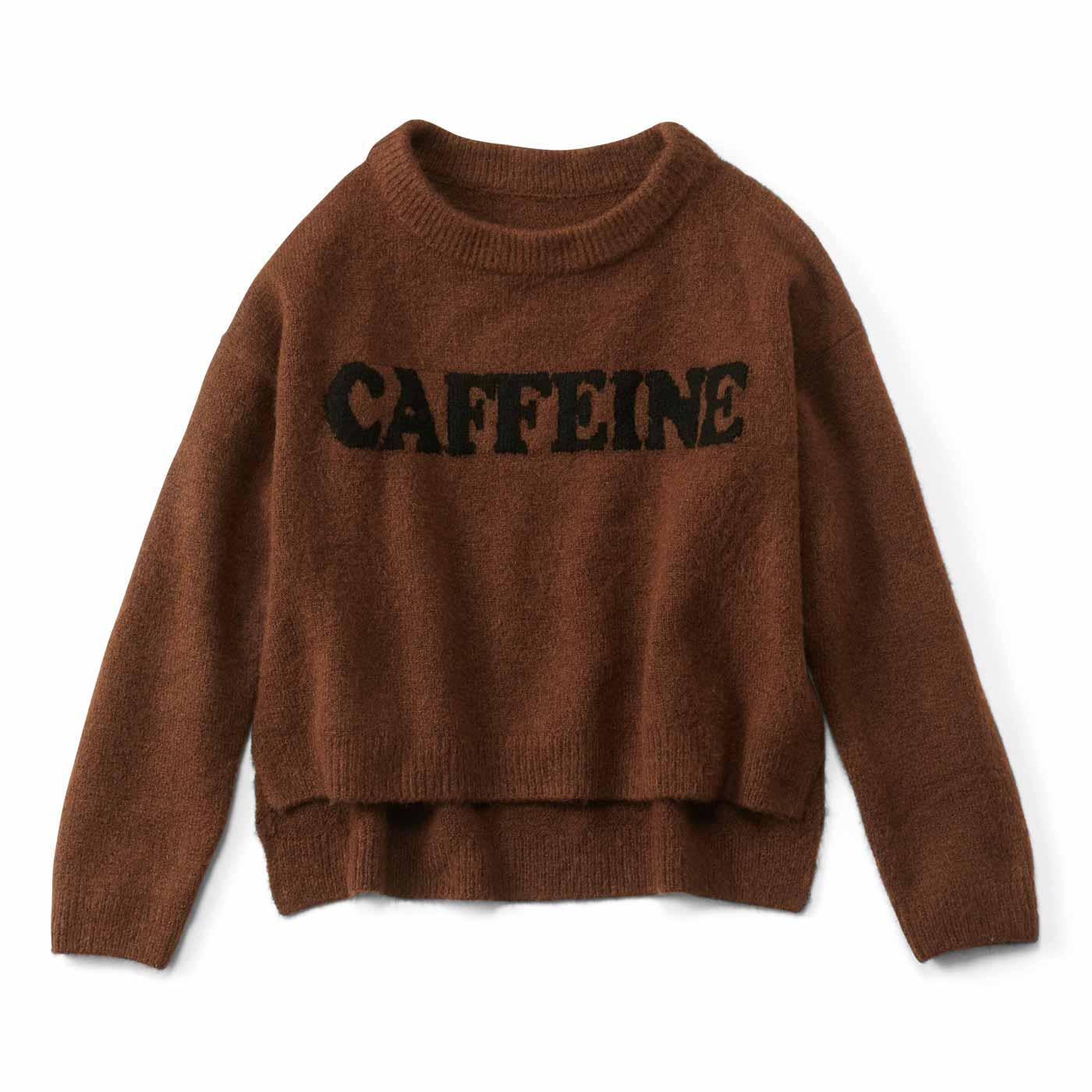 ふわふわロゴニットトップス〈カフェイン〉