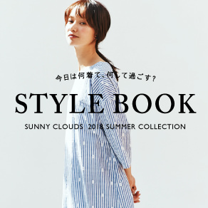 STYLEBOOK 2018 SUMMER COLLECTION