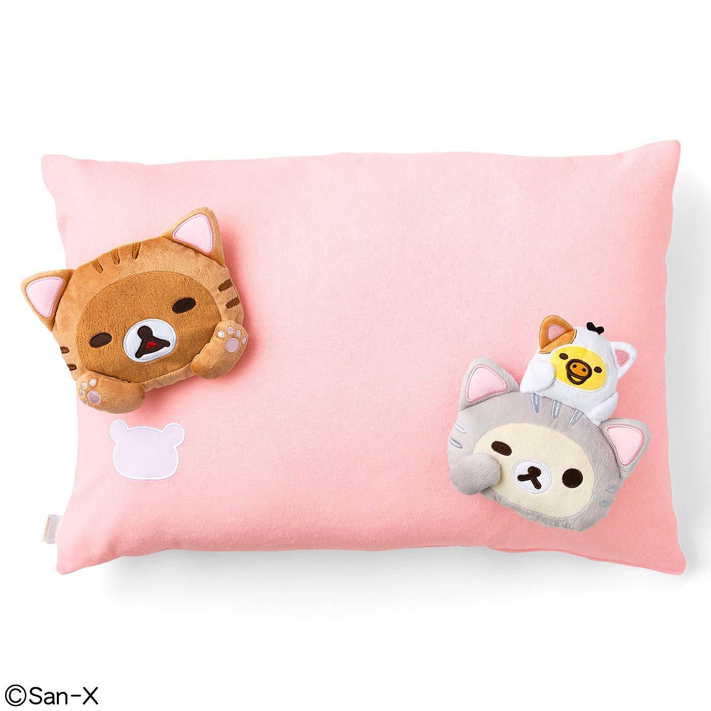 猫部 meets リラックマ 枕カバー付き至福の添い寝ぬいぐるみセット