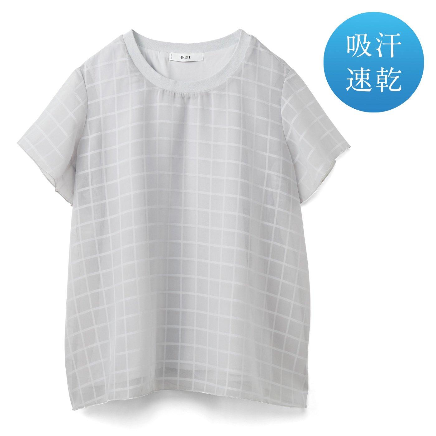 IEDIT[イディット] 衿フライスがモードな 上品シアーチェックのドッキングTブラウスの会