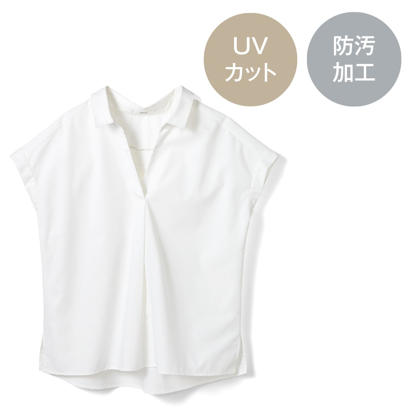 IEDIT[イディット] UVカット&防汚加工!クレバー素材のこなれシャツプルオーバーの会