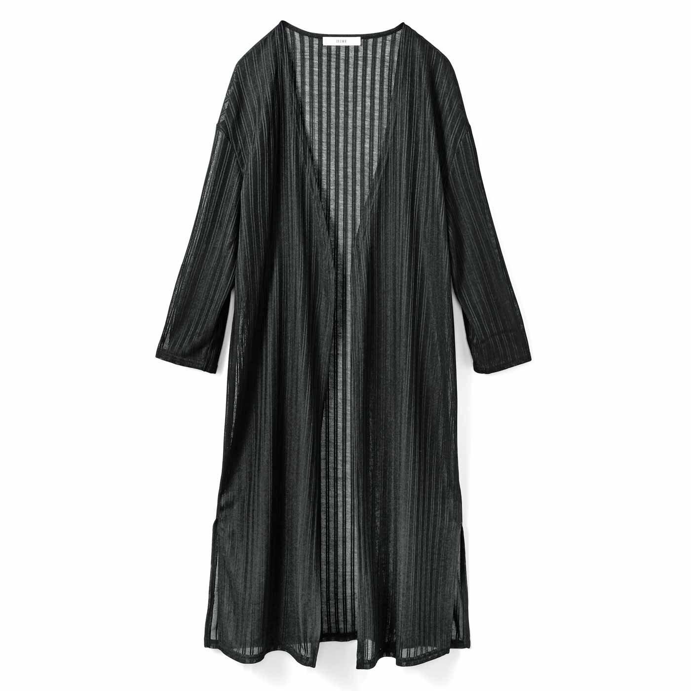IEDIT[イディット] ランダムリブカットソーカーディガン〈ブラック〉