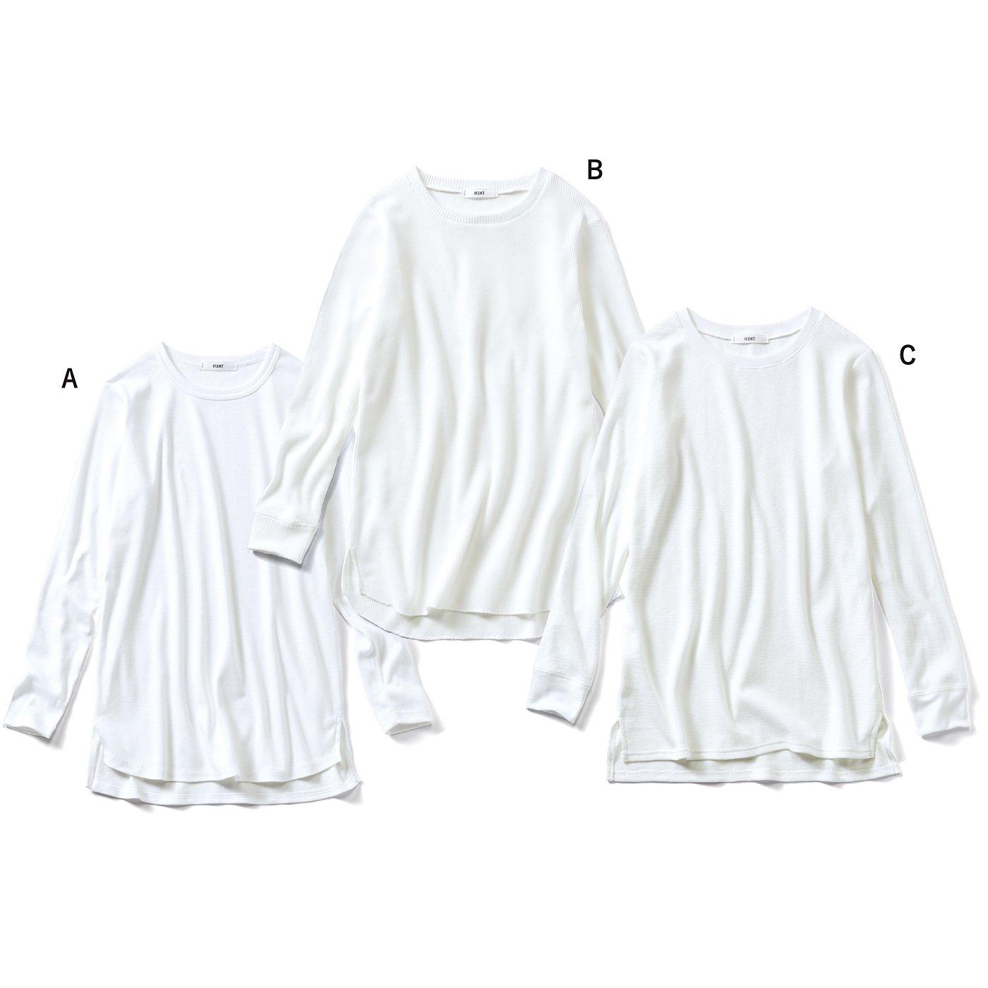 IEDIT[イディット] 着こなし自在 こなれホワイトコットンTシャツの会(3回エントリー)