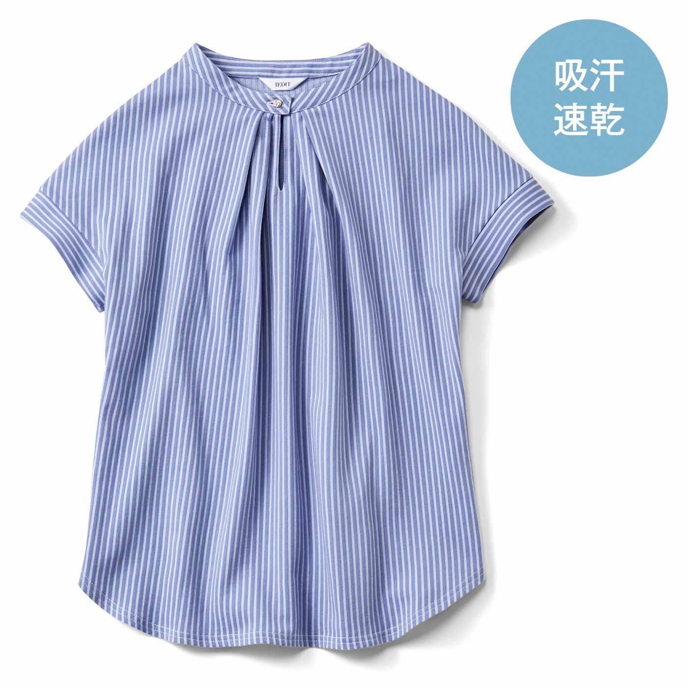 IEDIT[イディット] きれいに見えてちゃっかり快適な吸汗速乾カットソーシャツブラウス〈ブルー〉