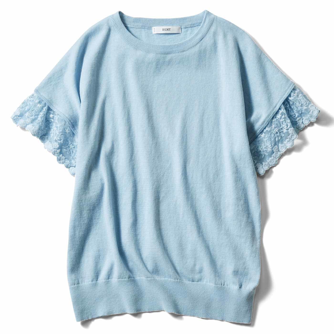 IEDIT[イディット] 綿素材で着心地快適 着映え袖レースニット〈サックスブルー〉
