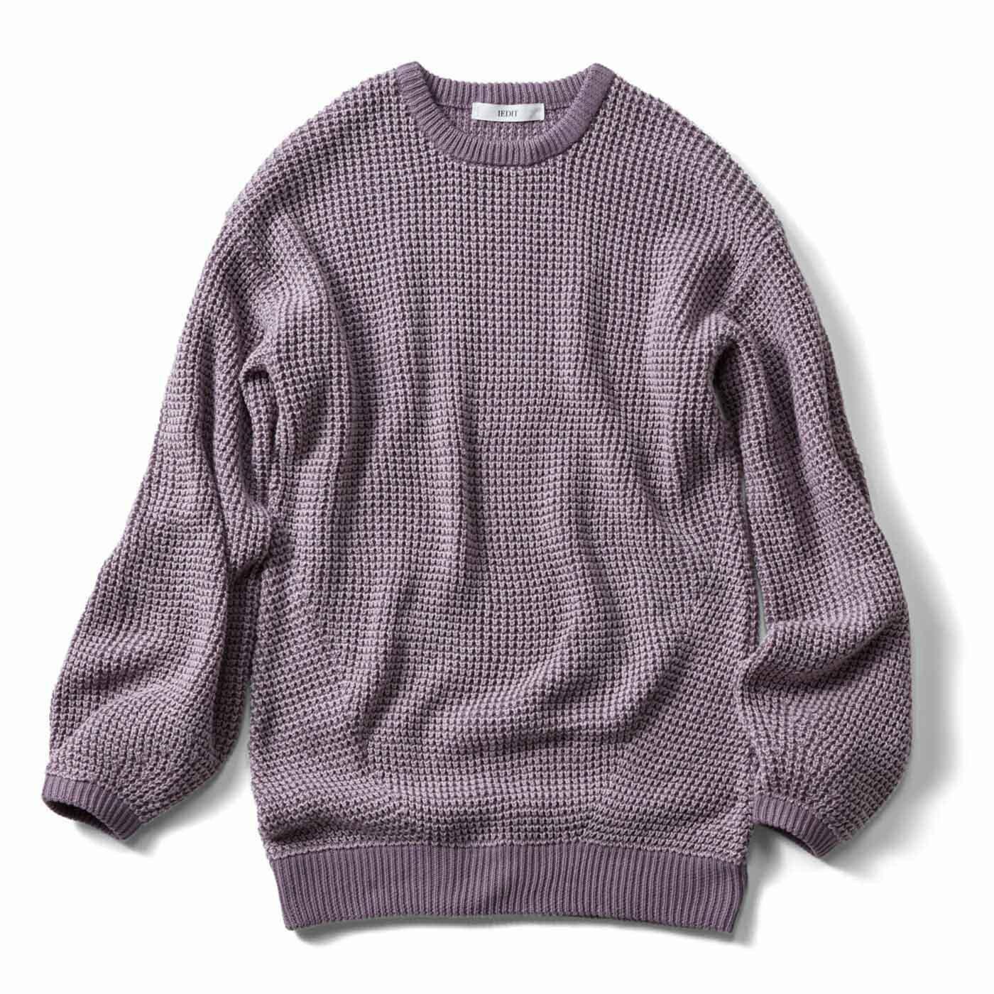 【3~10日でお届け】IEDIT[イディット] 綿100%のラーベン編みニット〈パープル〉