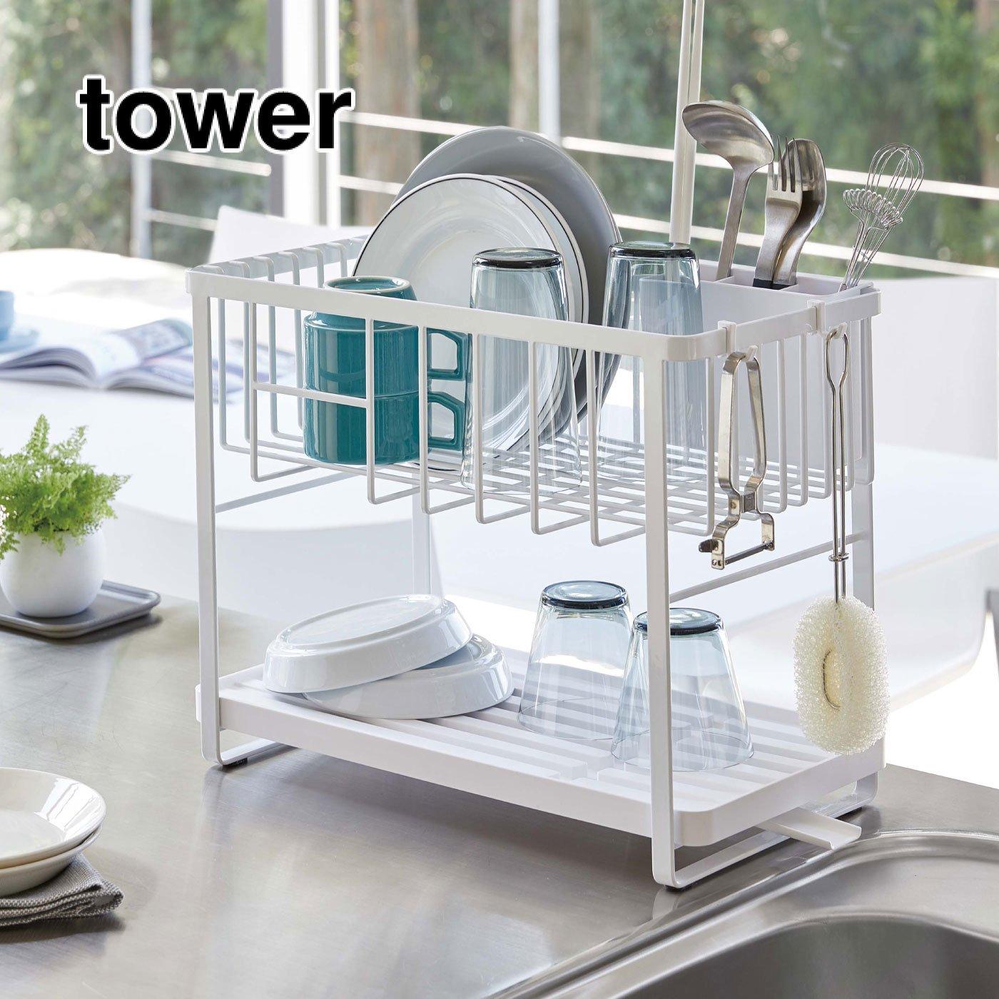 tower 水切りバスケット 2段