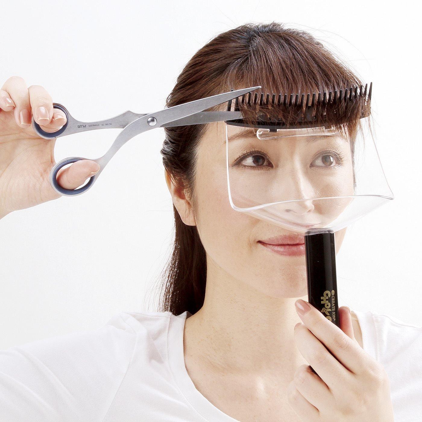 後片づけ簡単 絶妙セルフカット 前髪専用カットサポーター