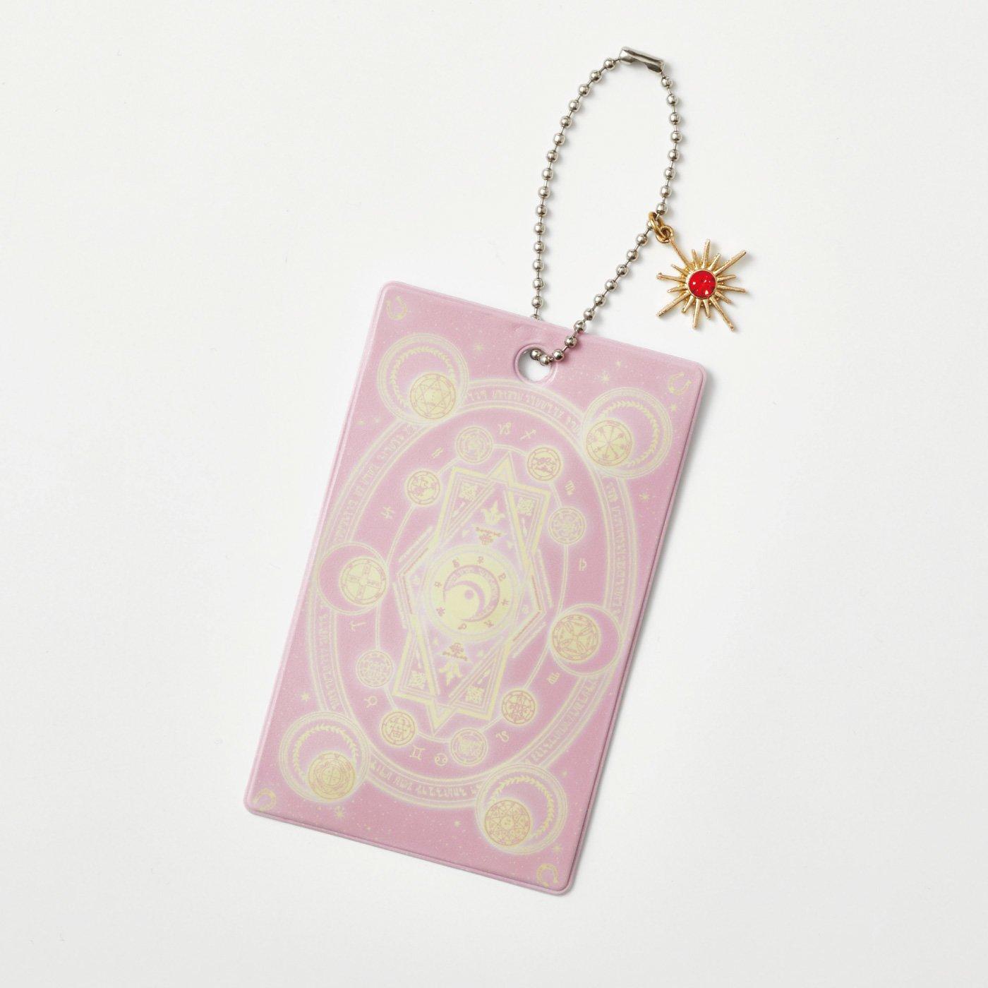 魔法部 明かりがともる アミュレットパスケース〈ピンクトパーズ〉