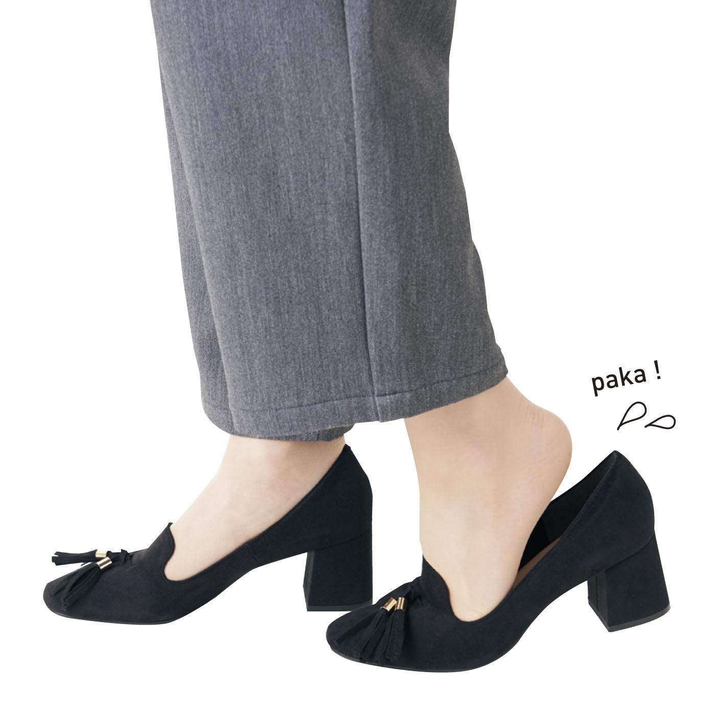 かかとがパカパカ浮いて歩きにくい靴が、装着するだけで歩きやすく、華やかに!