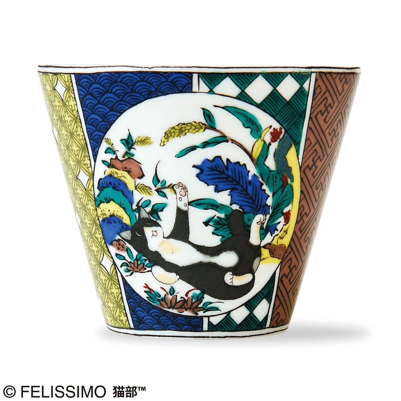 漫画家 山野りんりんさんとつくった 猫が遊ぶ伝統柄の九谷焼そばちょこの会