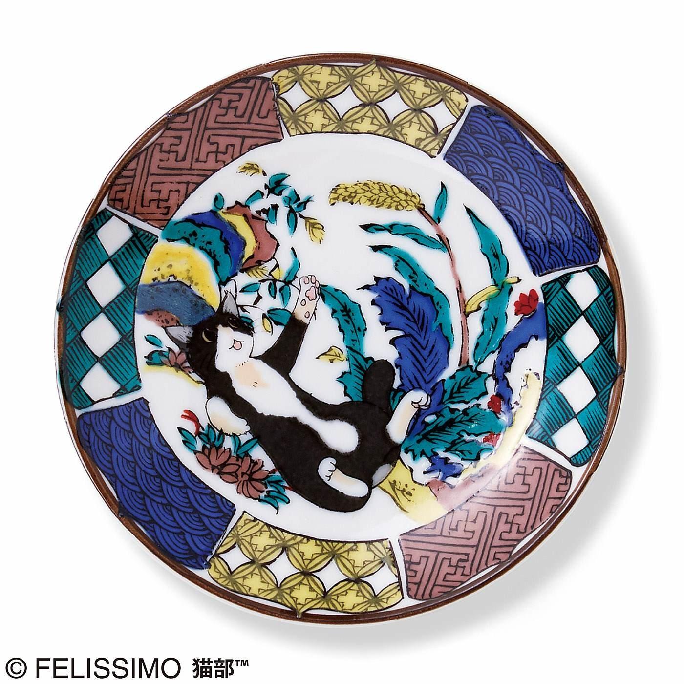 漫画家 山野りんりんさんとつくった 猫が遊ぶ伝統柄の九谷焼豆皿の会