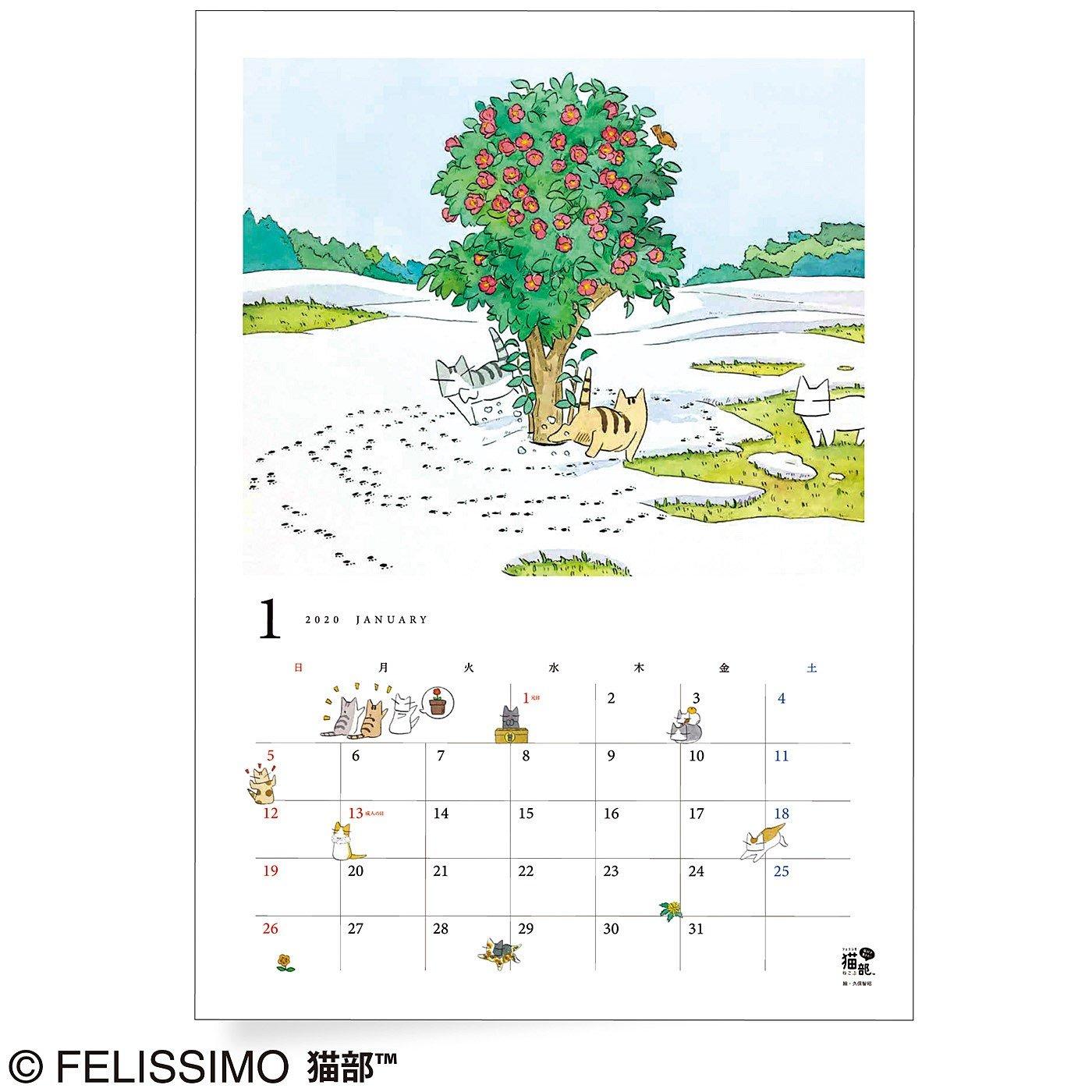 日本画家 久保智昭さんとつくった めぐる季節と、猫と花 2020カレンダー