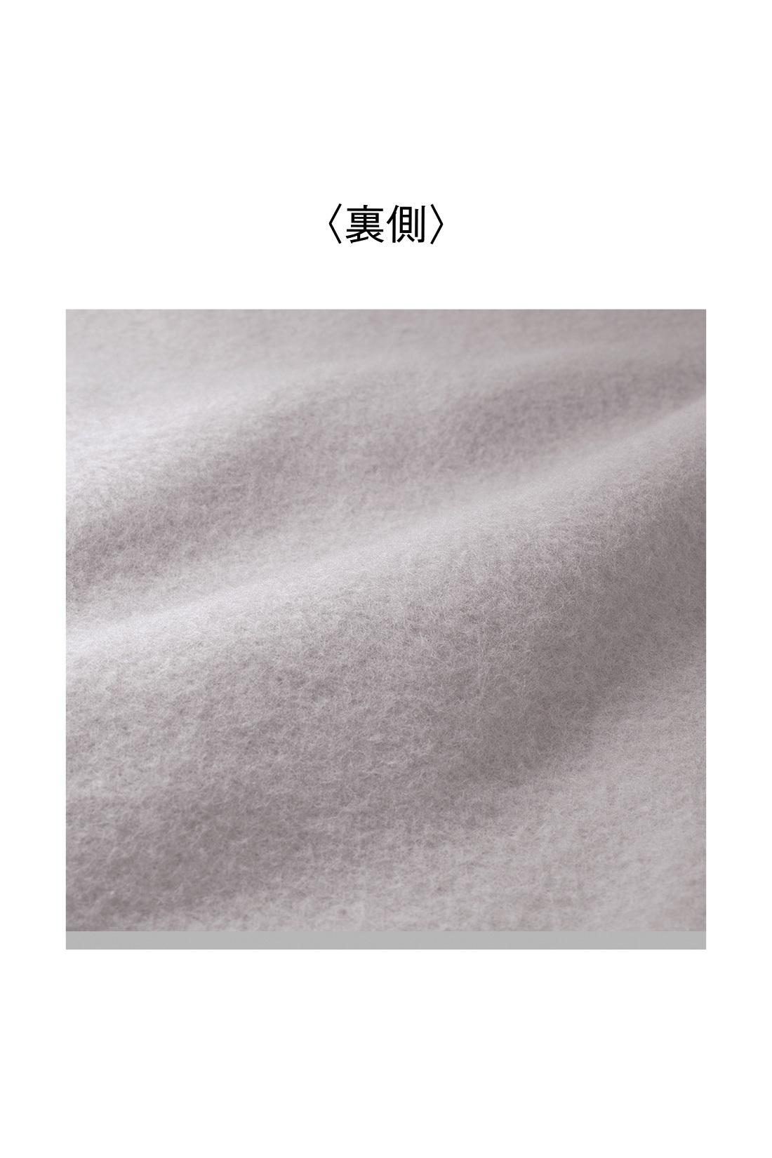 やわらかさが引き立つ、暖かな天然素材の裏起毛はやさしい肌ざわり。 ※お届けするカラーとは異なります。