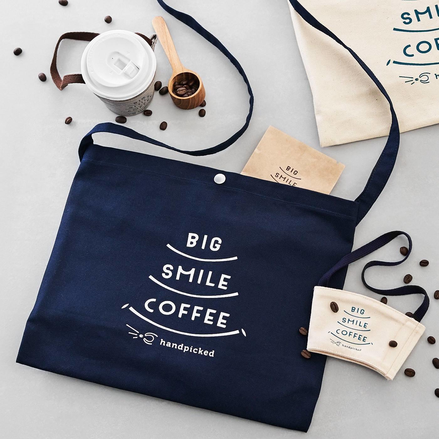 BIG SMILE COFFEE 笑顔がつながる! 身軽に動けるサコッシュバッグの会