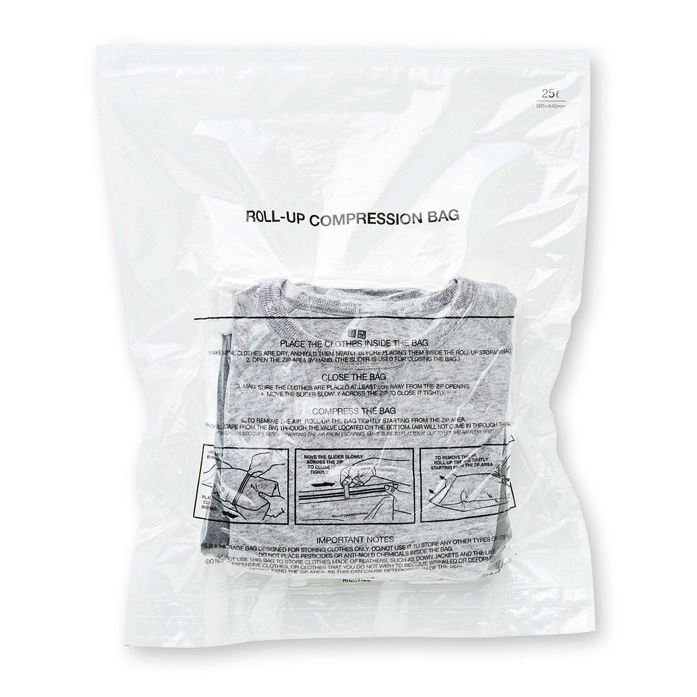 ギュッっと丸めて衣類をコンパクトに! 簡単圧縮バッグ〈ラージサイズ〉の会