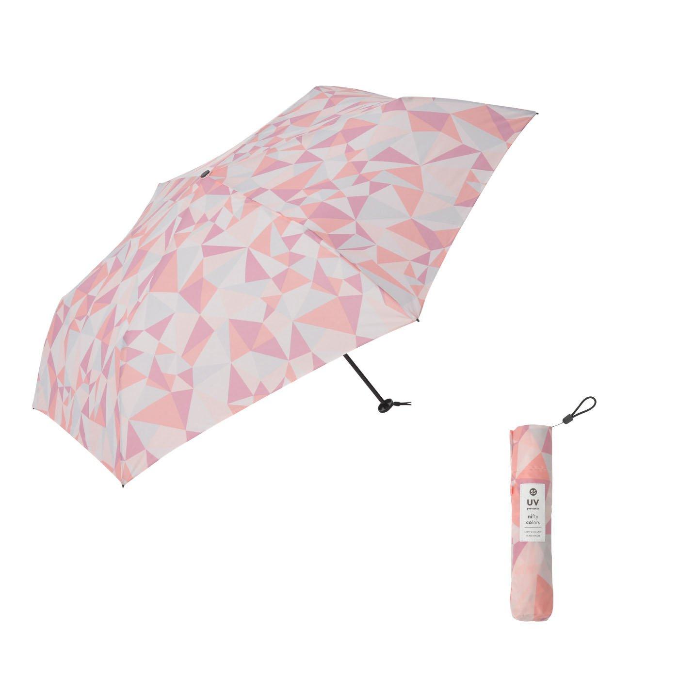 たたんでコンパクト!ちょっと大きめ55cmのジオメトリック晴雨兼用傘