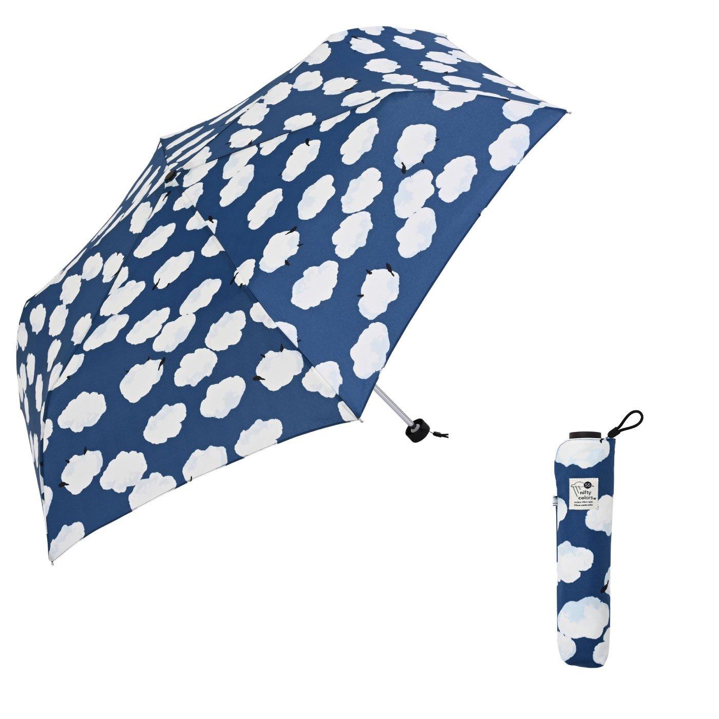 ちょっと大きめ55cmのひつじ雲雨傘