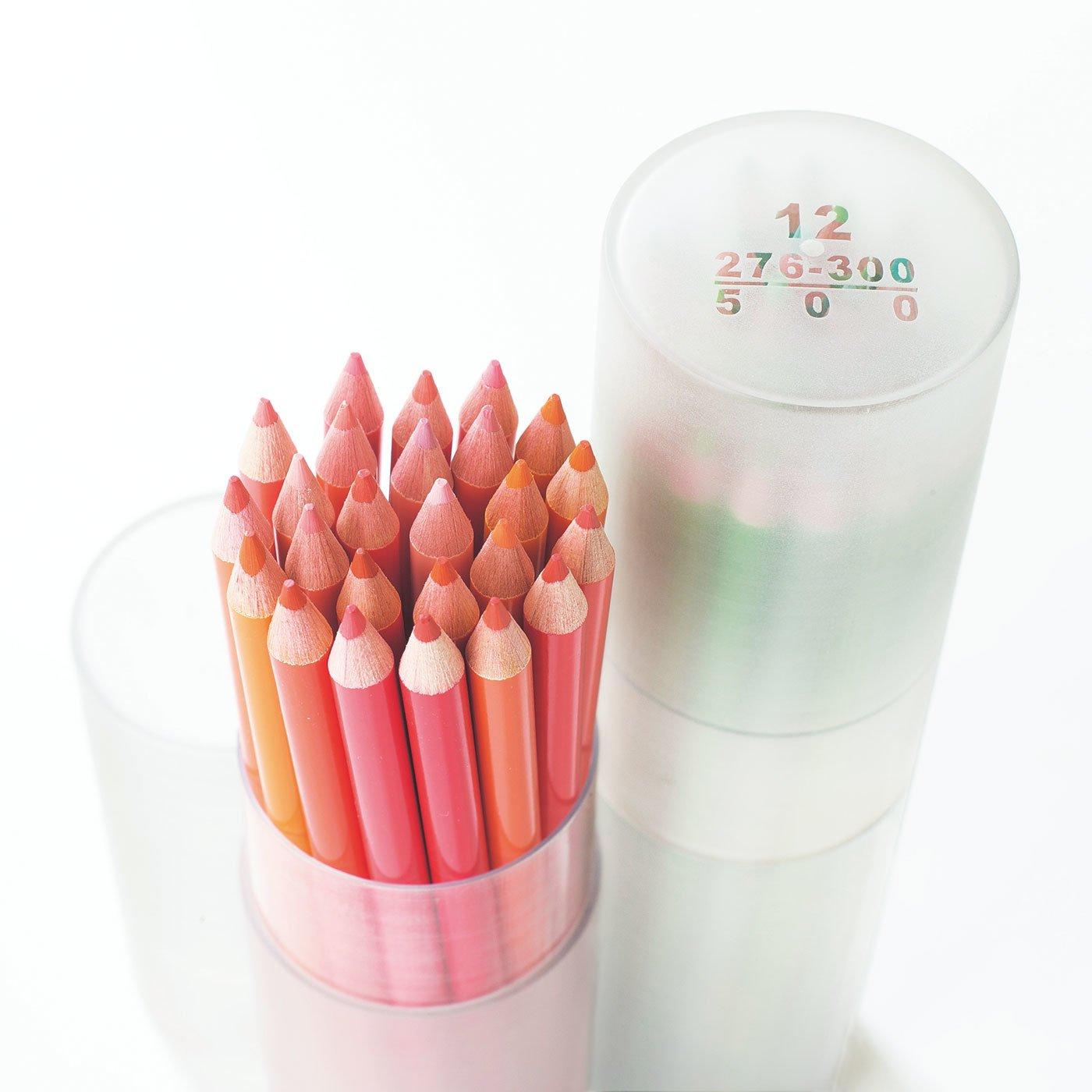 【2個セット特別価格】150色の色えんぴつスペシャルセット