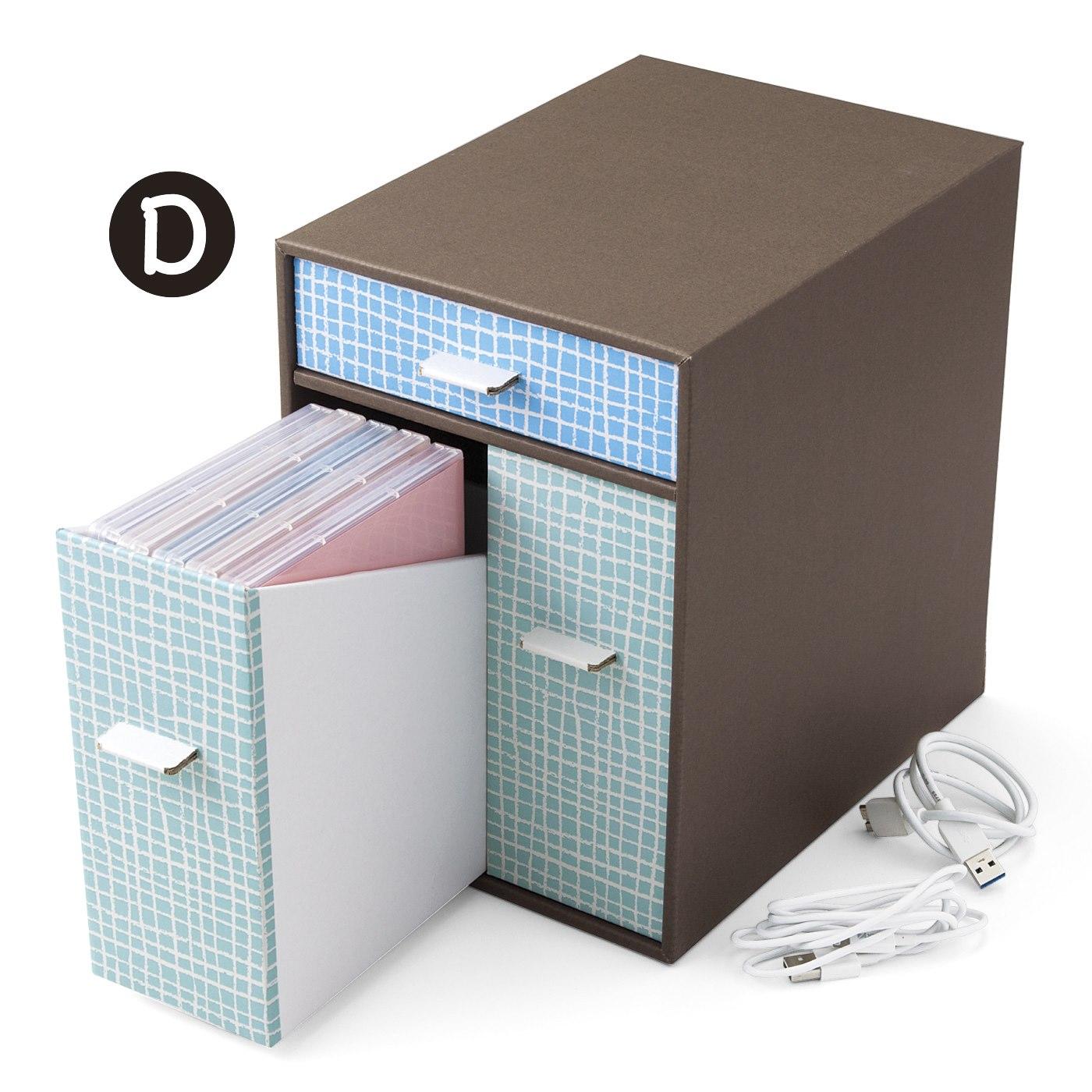 充電器やコード類、DVDの収納に。スリムなボックス2個と、引き出しのセット。