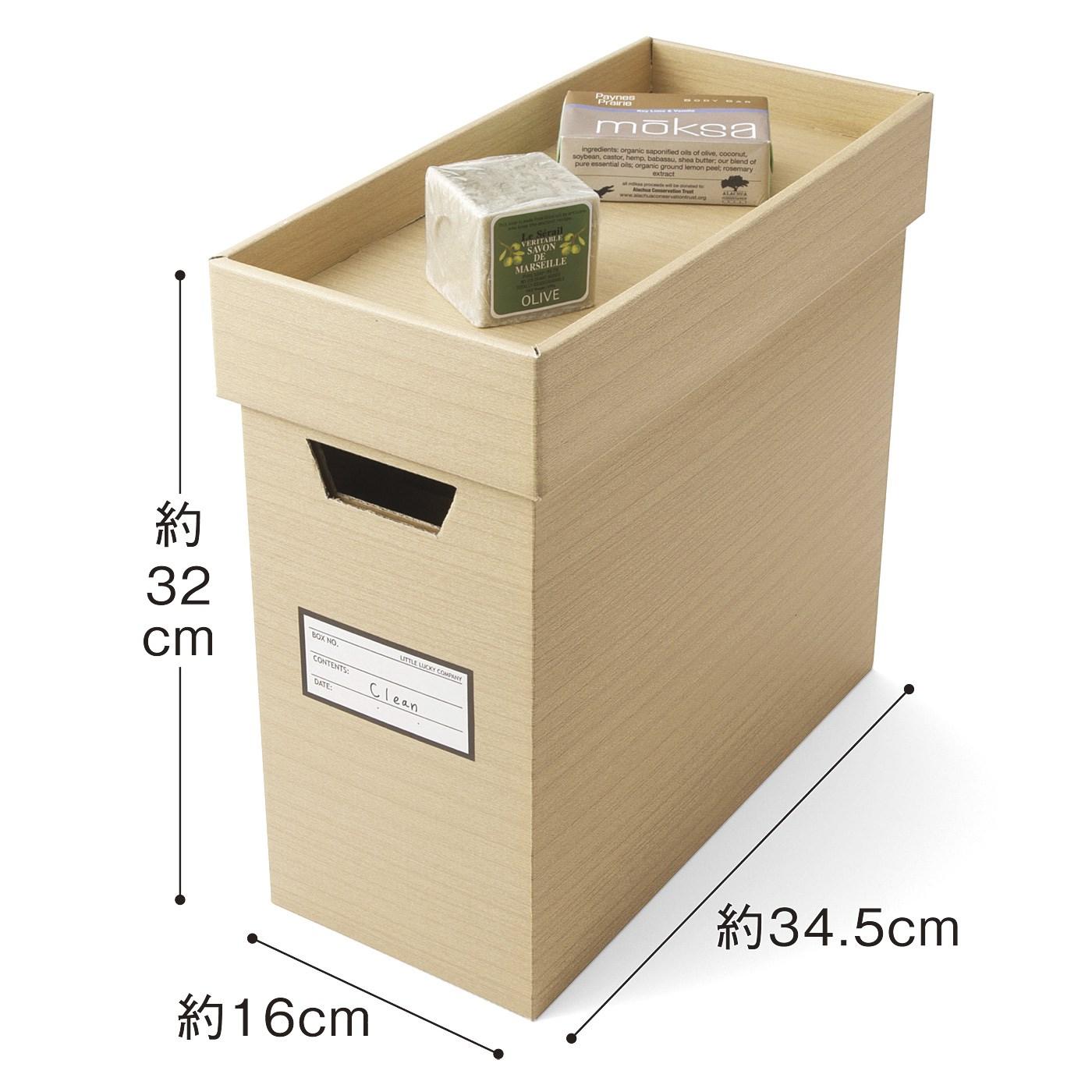 ふたはトレイも兼ねているので、ボックス上の空間も有効利用。
